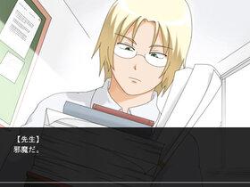 8月30日 Game Screen Shot4