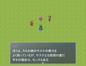 エド・シリーズ 第44話 魔獣の逆襲 Game Screen Shot
