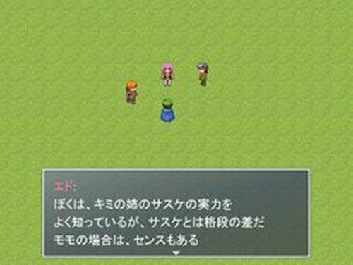 エド・シリーズ 第44話 魔獣の逆襲 Game Screen Shots