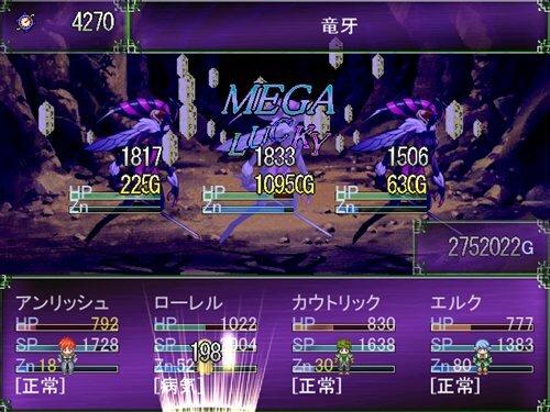 ゼニガデ狩り Game Screen Shot1