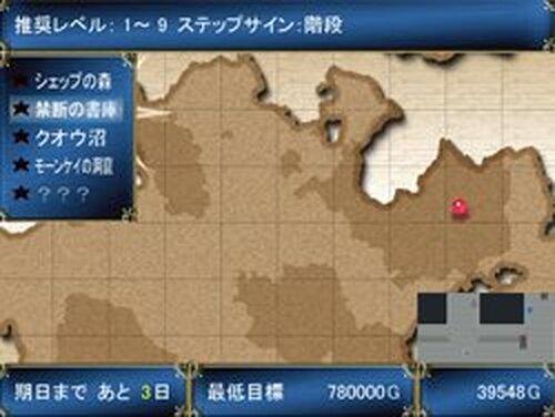 ゼニガデ狩り Game Screen Shots