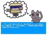 黒猫リポーターがゆく!