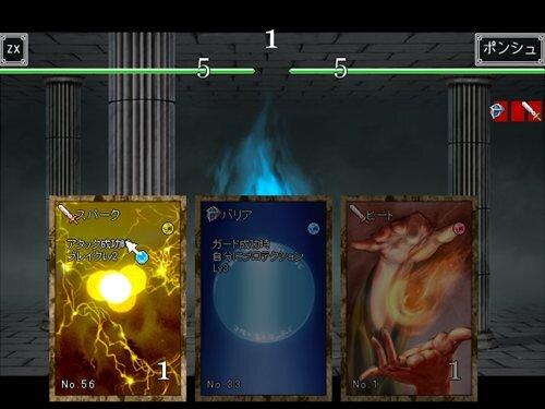 ヴァイロンの塔 Game Screen Shot1
