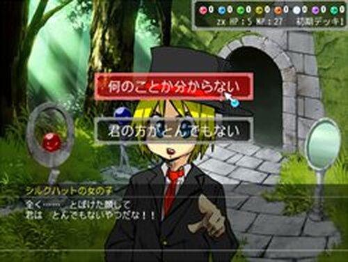 ヴァイロンの塔 Game Screen Shots