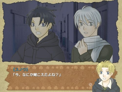 Winter Holiday Game Screen Shot
