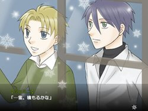 Winter Holiday Game Screen Shots