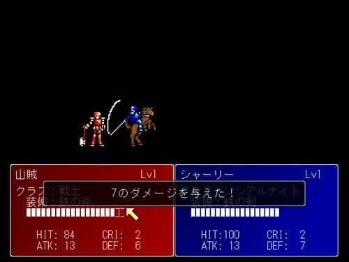フェアリーズエメラルド Game Screen Shot1