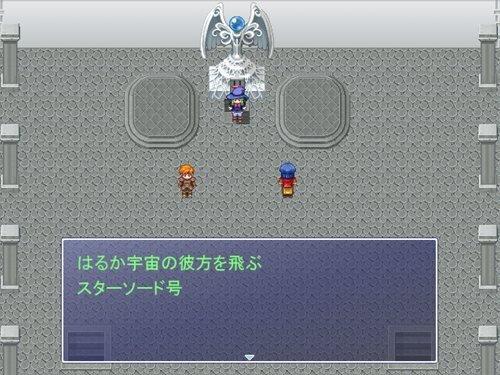 エド・シリーズ 第46話 エナミーワン Game Screen Shot