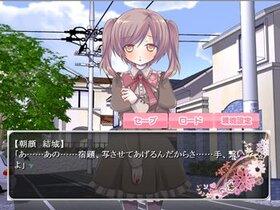 ヤンデレ男の娘の取り扱い方 Game Screen Shot3