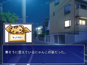 にゃんこと暮らそう。 Game Screen Shot2