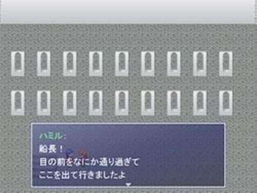 エド・シリーズ 第46話 エナミーワン Game Screen Shots