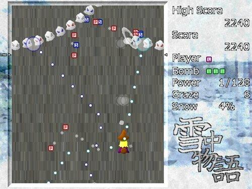 雪中物語 Game Screen Shot1
