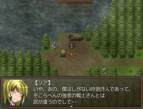 Troubadour(トルバドゥール) Game Screen Shot2