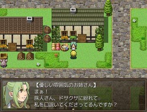 Troubadour(トルバドゥール) Game Screen Shot5