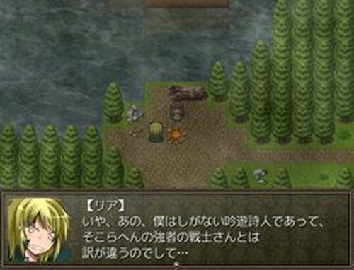 Troubadour(トルバドゥール) Game Screen Shots