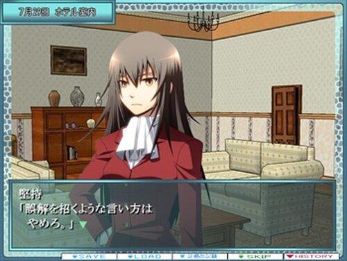 真実の逆転1 リメイク版 Game Screen Shot5