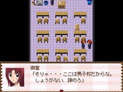 彼女★診断 Game Screen Shots