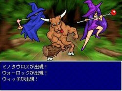 SWORDII マーヴの逆襲 Game Screen Shots