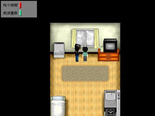 ガイストレッター Game Screen Shot1