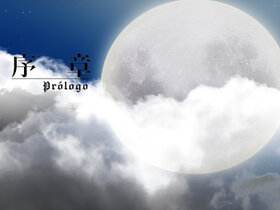La luna blanca ~ しろい月 ~ Game Screen Shot2