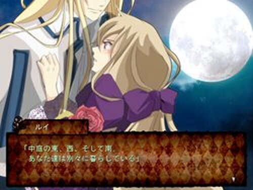 La luna blanca ~ しろい月 ~ Game Screen Shots