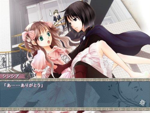 姫君はご機嫌ななめ Game Screen Shot1