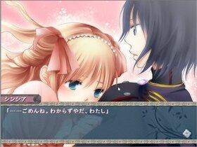 姫君はご機嫌ななめ Game Screen Shot3