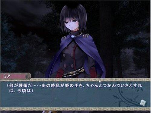 姫君はご機嫌ななめ Game Screen Shot4