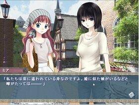 姫君はご機嫌ななめ Game Screen Shot5