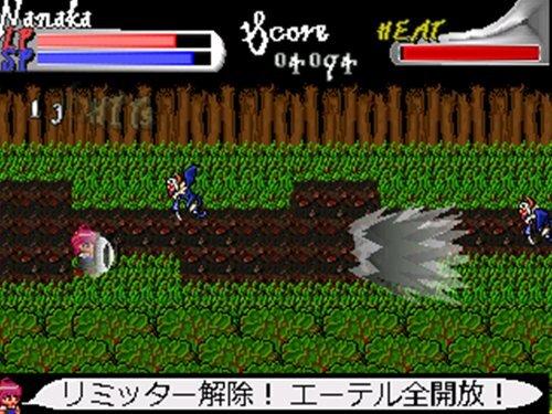 デビルバスター・ナナカ Game Screen Shot