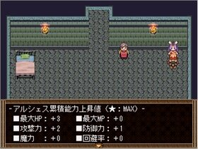 勇者引退物語 Game Screen Shot5