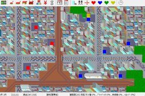 外食産業戦略 Game Screen Shots