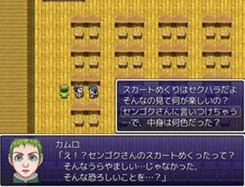タイムパーティー Game Screen Shots