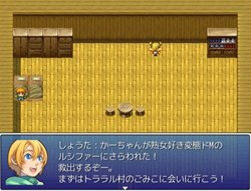 しょうたの冒険2 Game Screen Shots