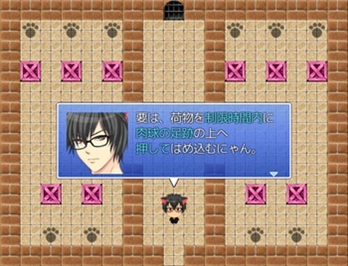猫田くんの倉庫番 Game Screen Shot3
