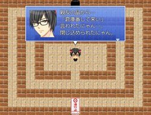 猫田くんの倉庫番 Game Screen Shots