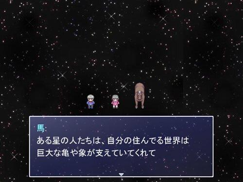 エド・シリーズ 第47話 時の浜辺 Game Screen Shot1
