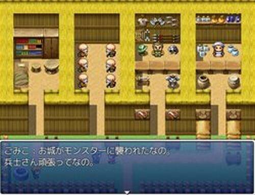 ある兵士の戦い Game Screen Shots