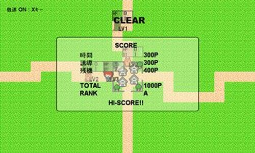 伝説の村 Game Screen Shot4
