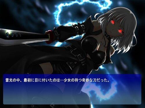 獣道 -白ノ刹那-フルボイス版 Game Screen Shot1