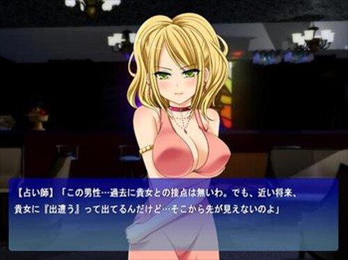 獣道 -白ノ刹那-フルボイス版 Game Screen Shot2
