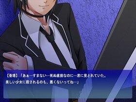 獣道 -白ノ刹那-フルボイス版 Game Screen Shot3