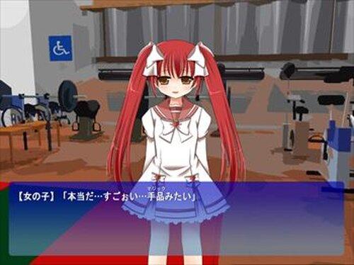 獣道 -白ノ刹那-フルボイス版 Game Screen Shot4