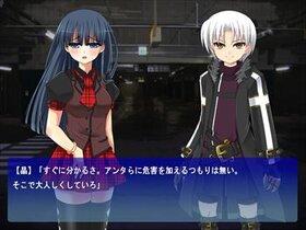 獣道 -白ノ刹那-フルボイス版 Game Screen Shot5