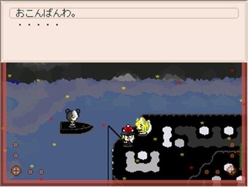 夜の海でお月様を釣る Game Screen Shot5