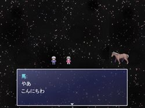 エド・シリーズ 第47話 時の浜辺 Game Screen Shots