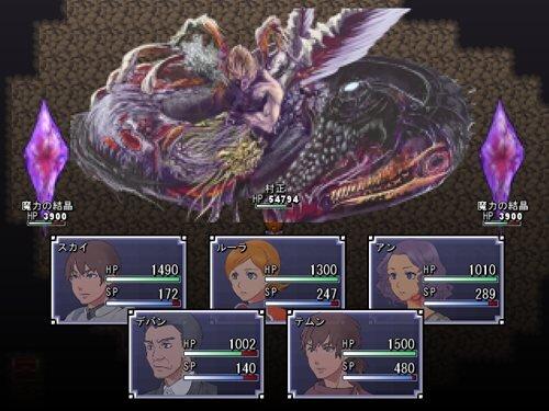 戦いの物語 Game Screen Shot