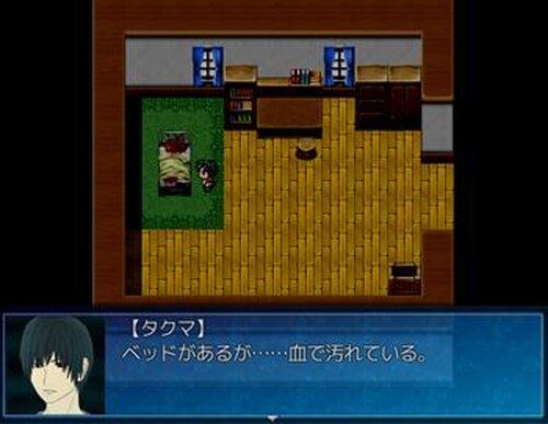 愛霊の贄~アイリョウノニエ~完全版 Game Screen Shot5