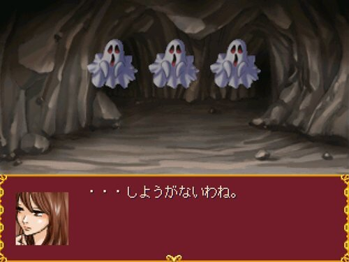 神か魔王プラス Game Screen Shot1