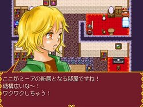 神か魔王プラス Game Screen Shots
